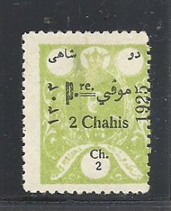 Iran #682 mint cv $20.00