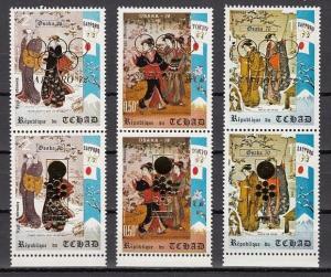 Chad, Scott cat. 246 A-C. Osaka issue with Sapporo Olympics o/prints. ^