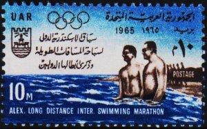 Egypt. 1965 10m S.G.860 Mounted Mint