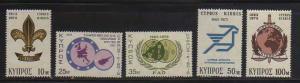 Cyprus MNH 404-8 Scouts 1973