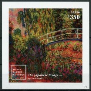 Liberia Art Stamps 2014 MNH World Famous Paintings Monet 1v IMPF S/S II