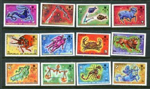 Maldive Islands 503 - 514 Zodiac Signs MNH Stamps Complete Set! 1974