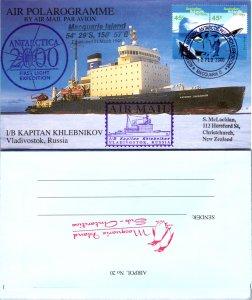 Australian Antarctic Territory, Polar, Air Letters, Ships