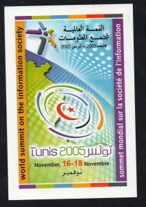 2005- Tunisia - World Summit on the Information Society 2005- Official postcard