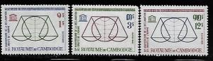 CAMBODIA 126-128 MNH C/SET UNESC EMBLEM