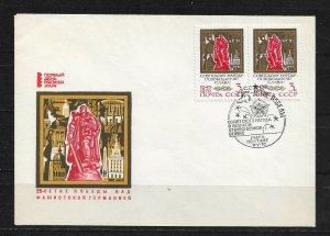 Russia/USSR 1970 FDC, 25th Anniversary of Victory over Nazi Germany, RIGA Cancel
