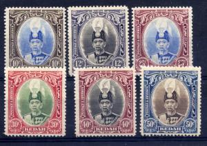 Malaya Kedah, 1937 sg 60-65 sultan set to 50c, fine mint