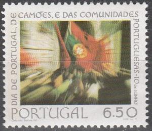 Portugal #1429 MNH F-VF (SU3749)