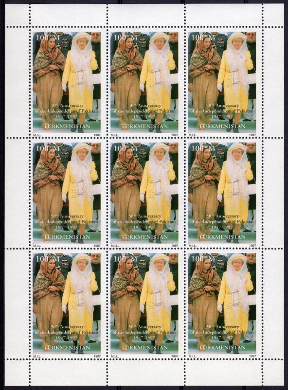 Turkmenistan 1997 MNH Independence Pakistan Queen Elizabeth II Shlt (9) MNH