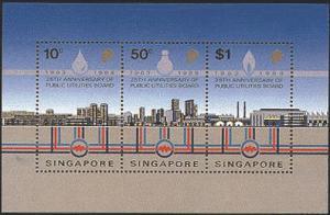 SINGAPORE Sc#531A 1988 25th Anniversary of Public Utilities