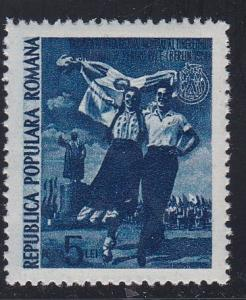 Romania # 784, Boy & Girl and Flag, NH, 1/3 Cat