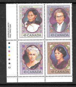 Canada #1459A MNH Plate Block