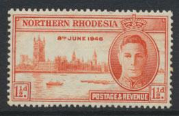 Northern Rhodesia  SG 46a SC# 46a MNH  nice centering  perf 13½ see detail /...
