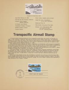 REDUCED!!  1985 TRANSPACIFIC AIRMAIL FDC SOUVENIR PAGE
