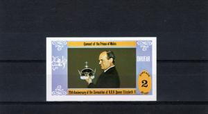 Dhufar (Oman Immamate State) 1978 Coronation Q.Elizabeth II S/S #1 MNH VF