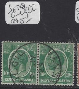 KENYA AND UGANDA  (P2510B) KGV 10C SG 79 PR GILGIL  CDS  VFU