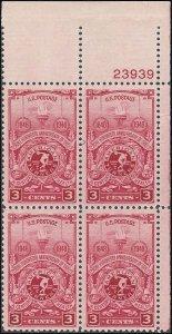 979 Mint,OG,NH... Plate Block of 4... SCV $1.00
