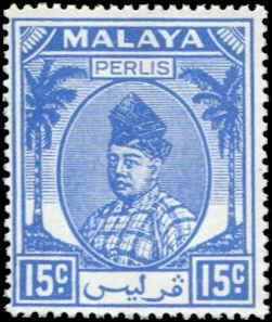 Malaya - Perlis SC# 14 SG# 17 Raja Syed Putra 15¢ MLH