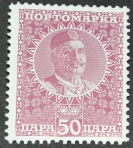 DYNAMITE Stamps: Montenegro Scott #J26 – MNH