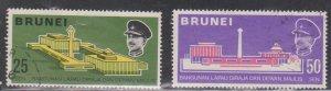 BRUNEI Scott # 157-8 Used - Buildings
