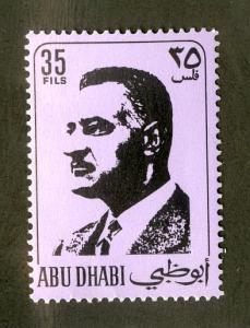 ABU DHABI 75 MNH SCV $11.00 BIN $6.00 PERSON