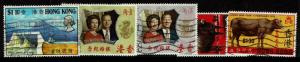 Hong Kong SC# 270-274, Used and Mint No Gum, some creasing, see notes - S3967
