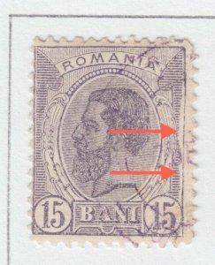 Romania STAMPS 1893 WHEAT KING CAROL I ERROR USED ROYAL MAIL