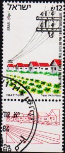 Israel. 1984 12s S.G.921 Fine Used