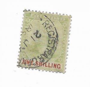 Trinidad & Tobago #85 Used - Stamp - CAT VALUE $7.75