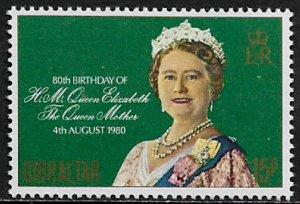 Gibraltar #393 MNH Stamp - Queen Mother's Birthday - 40% Cat.