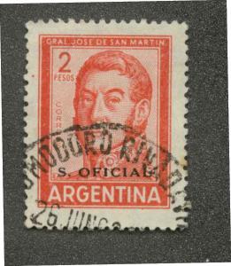 Argentina O118 Mint VF H age spot right edge