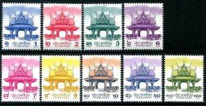 HERRICKSTAMP NEW ISSUES THAILAND Sc.# 2968-76 Pavilion