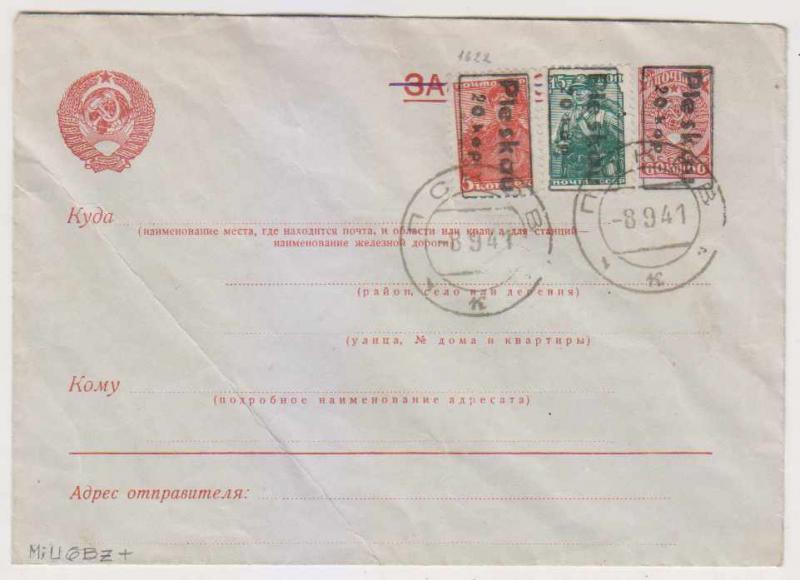 GERMANY OCC OF THE SOVIET UNION PLESKAU 1941 PS Michel U6Bz +Mi 4 & 6 ENVELOPE