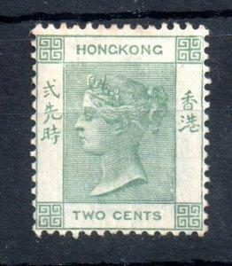 Hong Kong QV 1900 2c dull green mint MH SG#56 WS14601