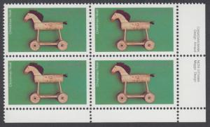 Canada- #840 Christmas - Wooden Horse Plate Block - MNH