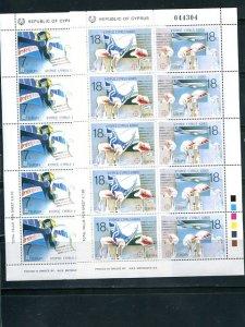 Cyprus  CEPT 1988 mini sheets  Mint VF NH  - Lakeshore Philatelics