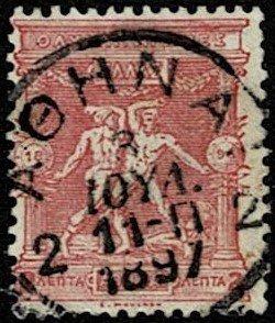 1896 Greece Scott Catalog Number 118 Used