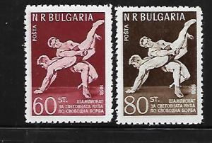 BULGARIA,1013-1014, MINT HINGED,WRESTLING