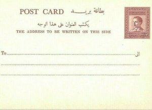 JORDAN Unused Postal Stationery Postcard 12f {samwells-covers} CG86
