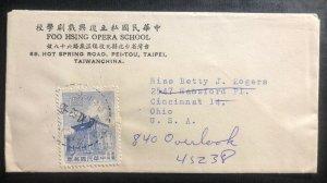 1963 Pei Tou Taipei Taiwan China Opera School cover to Cincinnati OH USA