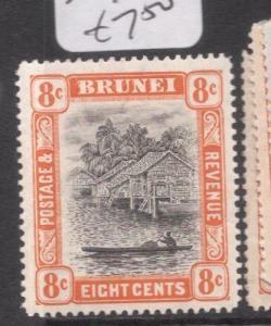 Brunei SG 28 MOG (4dep)