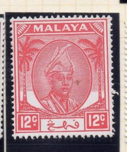 Penang Malaya 1950 Early Issue Fine Mint Hinged 12c. 029736