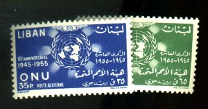 LEBANON #C221-2 MINT VF OG LH Cat $12