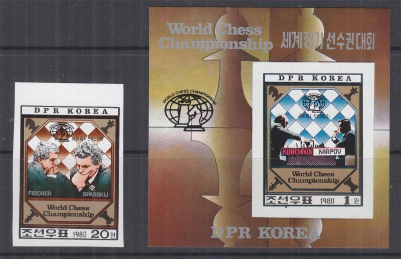 KOREA, 1980 Chess Championships 20c. + Souvenir Sheet, imperf., mhh.