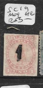 PARAGUAY (PP2604B) LION  SC 19 MOG  HR