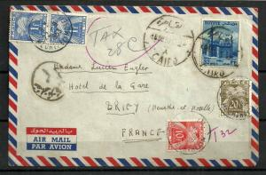 EGYPT STAMPS. 1953. TO PAY COVER TO FRANCE