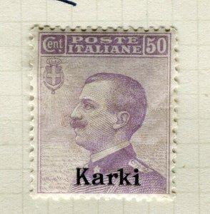 ITALY; KARKI Agean Islands Optd. issue 1912 fine Mint hinged 50c. value
