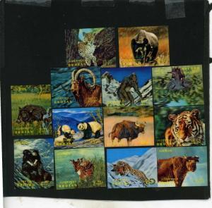BHUTAN 1970 Sc#116-116L FAUNA/WILD ANIMALS SET OF 13 STAMPS 3D MNH