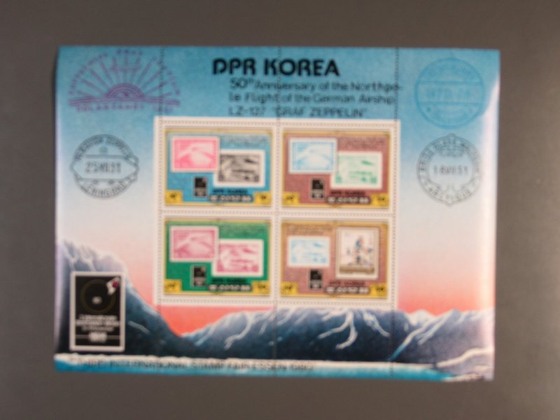 Gigantic collection North Korea - MNH issues 360 diff  minisheets+blocks