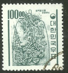 SOUTH KOREA 1964-66 100w KING SONGDOK BELL Definitive Sc 372 VFU